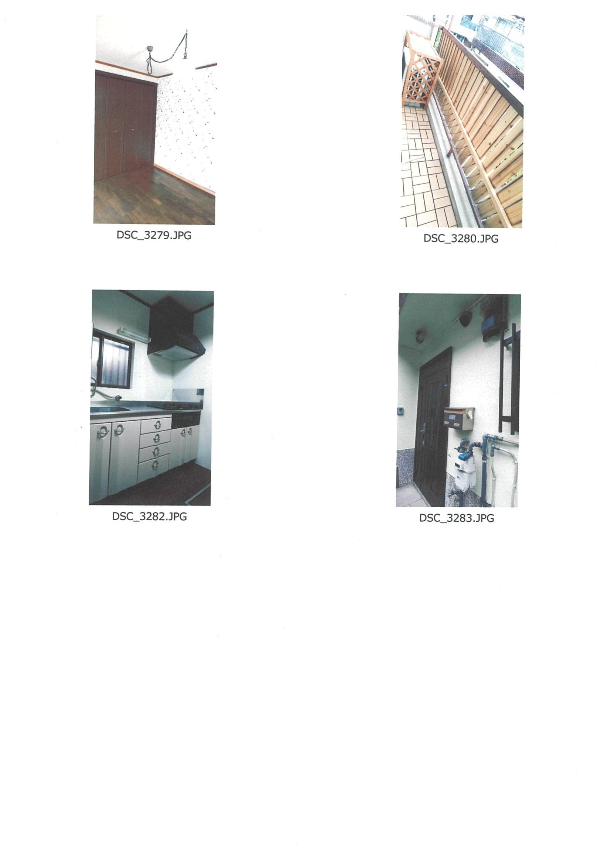 ファイル 402-2.jpg